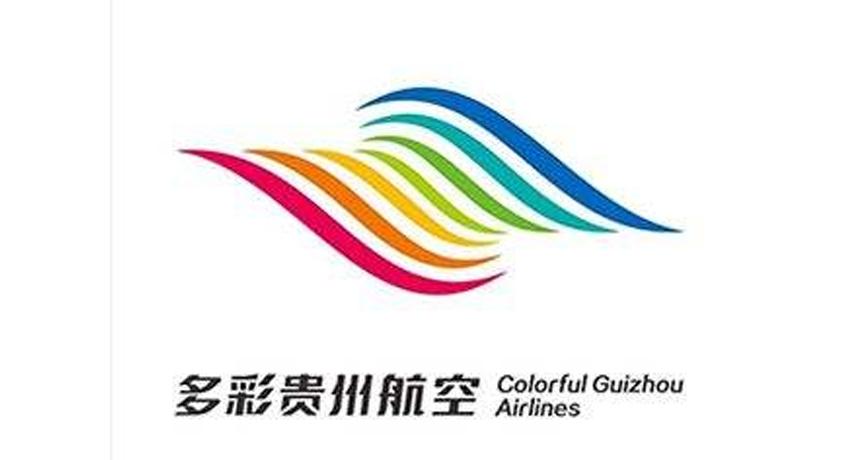 贵州航空机械