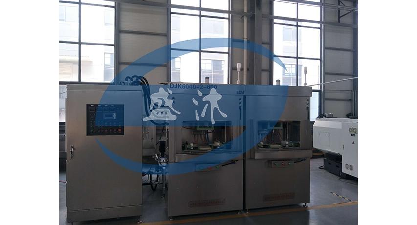 上海双主机电化学去毛刺专用机床